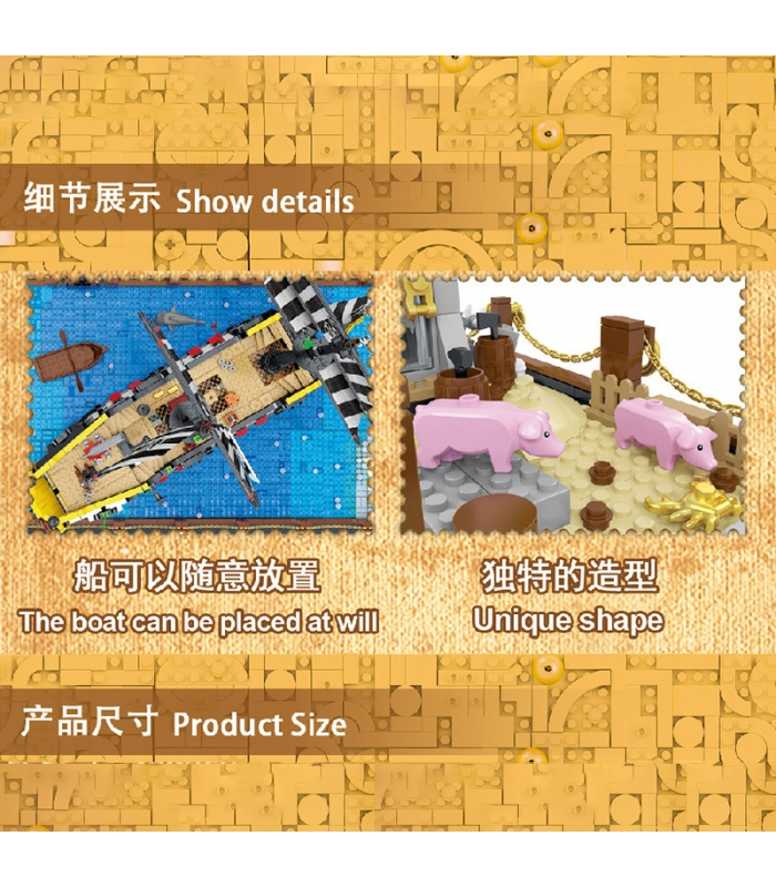 MORK 031002 Booty Bay Pirate Ship Creative Series Model Building Bricks Toy Set