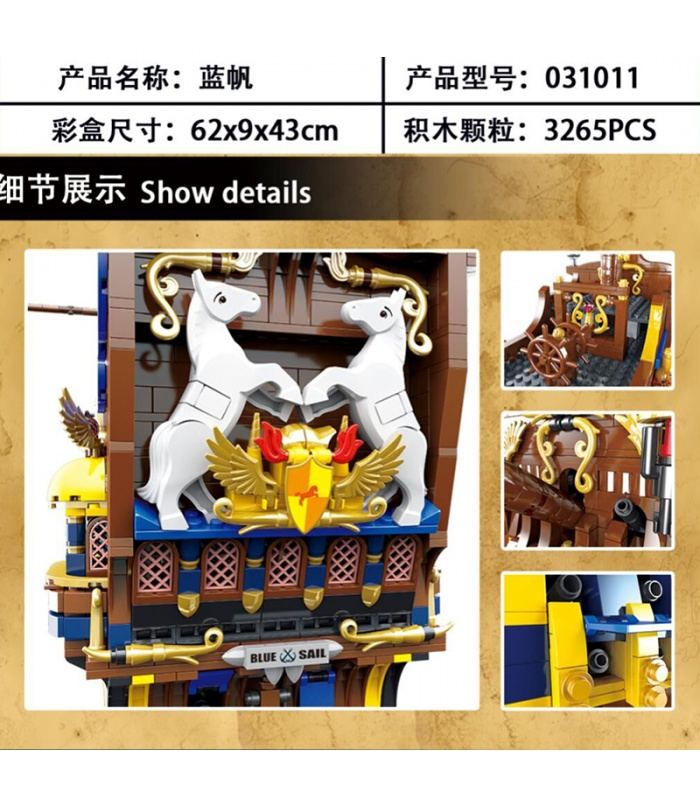 MORK 031011 Blue Sail Piratenschiff Modellbau Ziegel Spielzeug Set