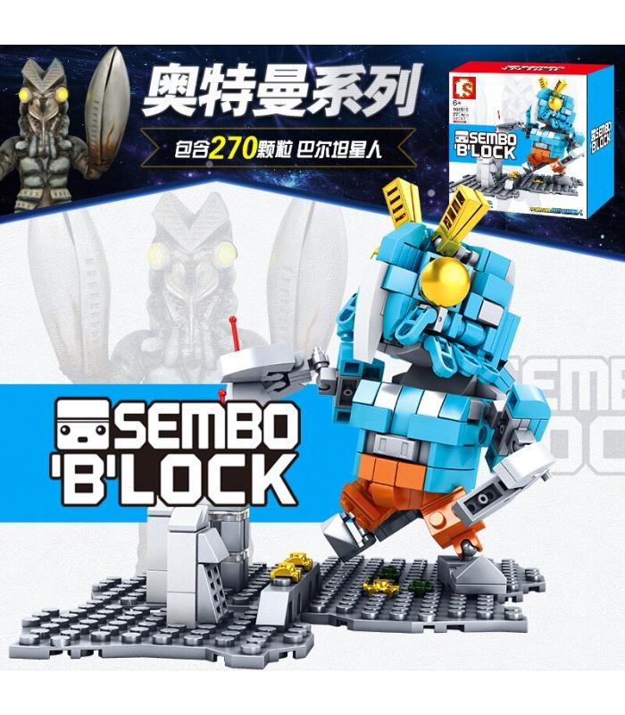 SEMBO 108516 Cosmic Hero Ultraman Series Ninja Baltan Building Blocks Toy Set
