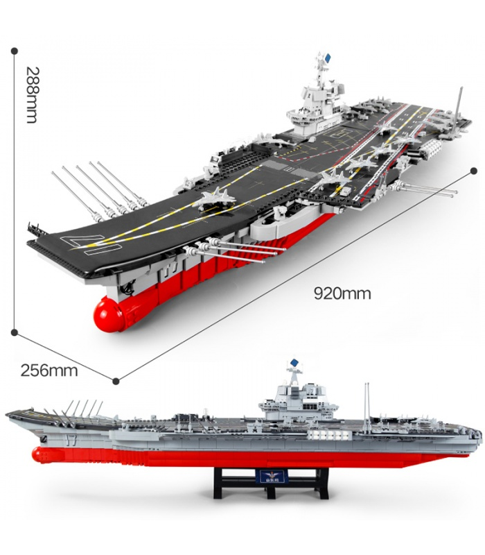 SEMBO 202001 PLA Navy Shandong Aircraft Carrier Ship Building Blocks Toy Set