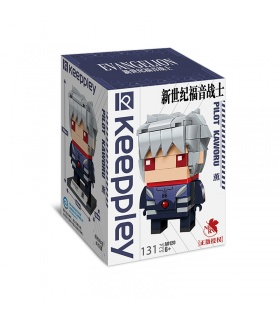 Keeppley Evangelion A0120 Pilot Kaworu Building Blocks Toy Set