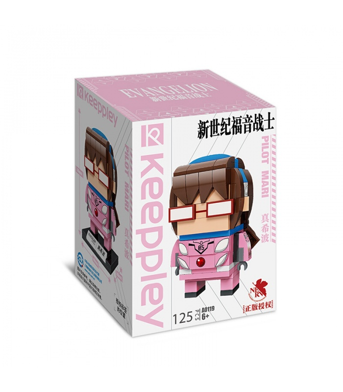 Keeppley Evangelion A0119 Pilot Mari Building Blocks Toy Set