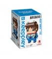 Keeppley Evangelion A0116 Pilot Shinji Building Blocks Toy Set