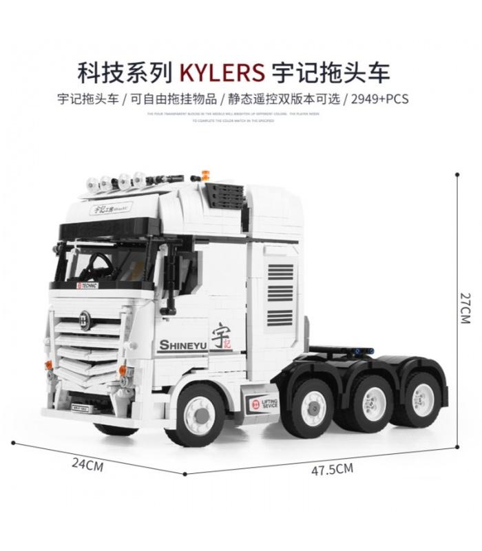 XINYU YC-QC007 Flagship Kylesrs Tractor Remote Control Building Bricks Toy Set