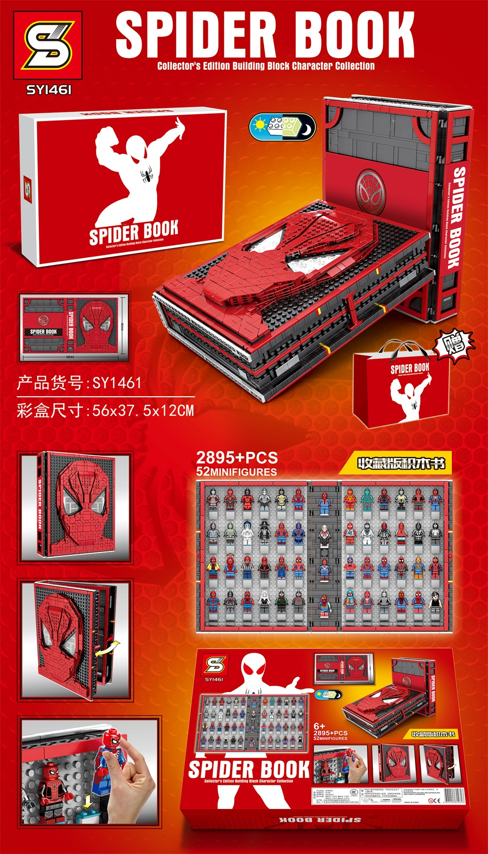 Custom Spider-Man Collections Book With Spiderman Minifigures Building Blocks Toy Set 2895 Pieces