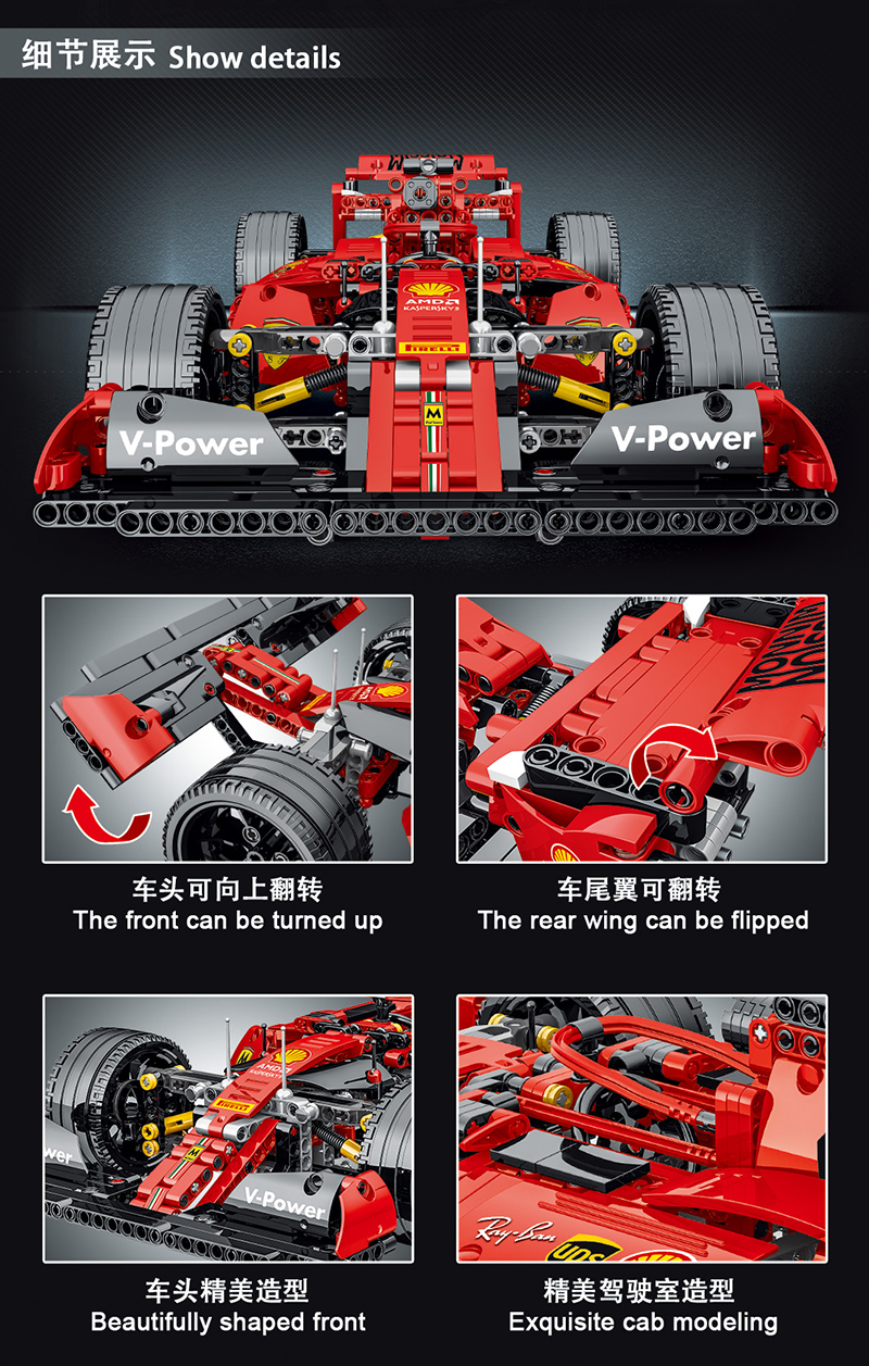 MORK 023005 Red Ferrari SF90 Super Racing car Model Building Bricks Toy Set