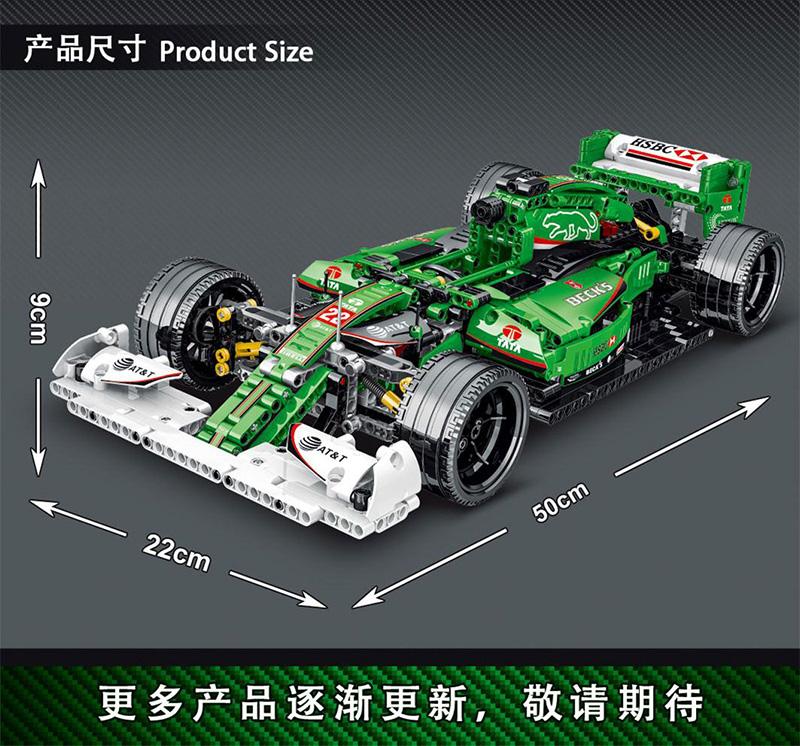 MORK 023008 Green Jaguar R5 Sports Car Model Building Bricks Toy Set