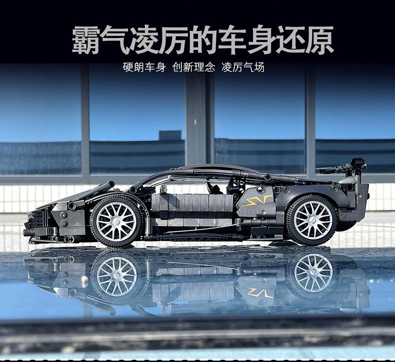 MORK 023015 Lamborghini bat Model Building Bricks Toy Set