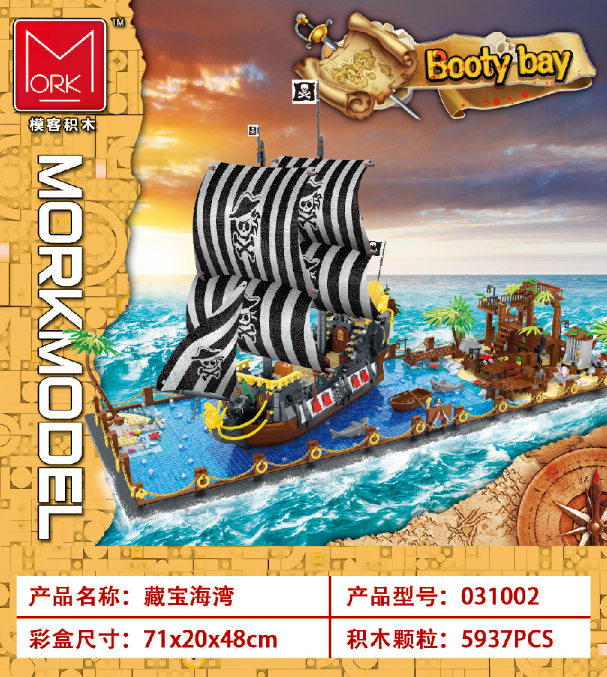 MORK 031002 Creative Series Booty Bay Pirate Ship Model Building Bricks Toy Set