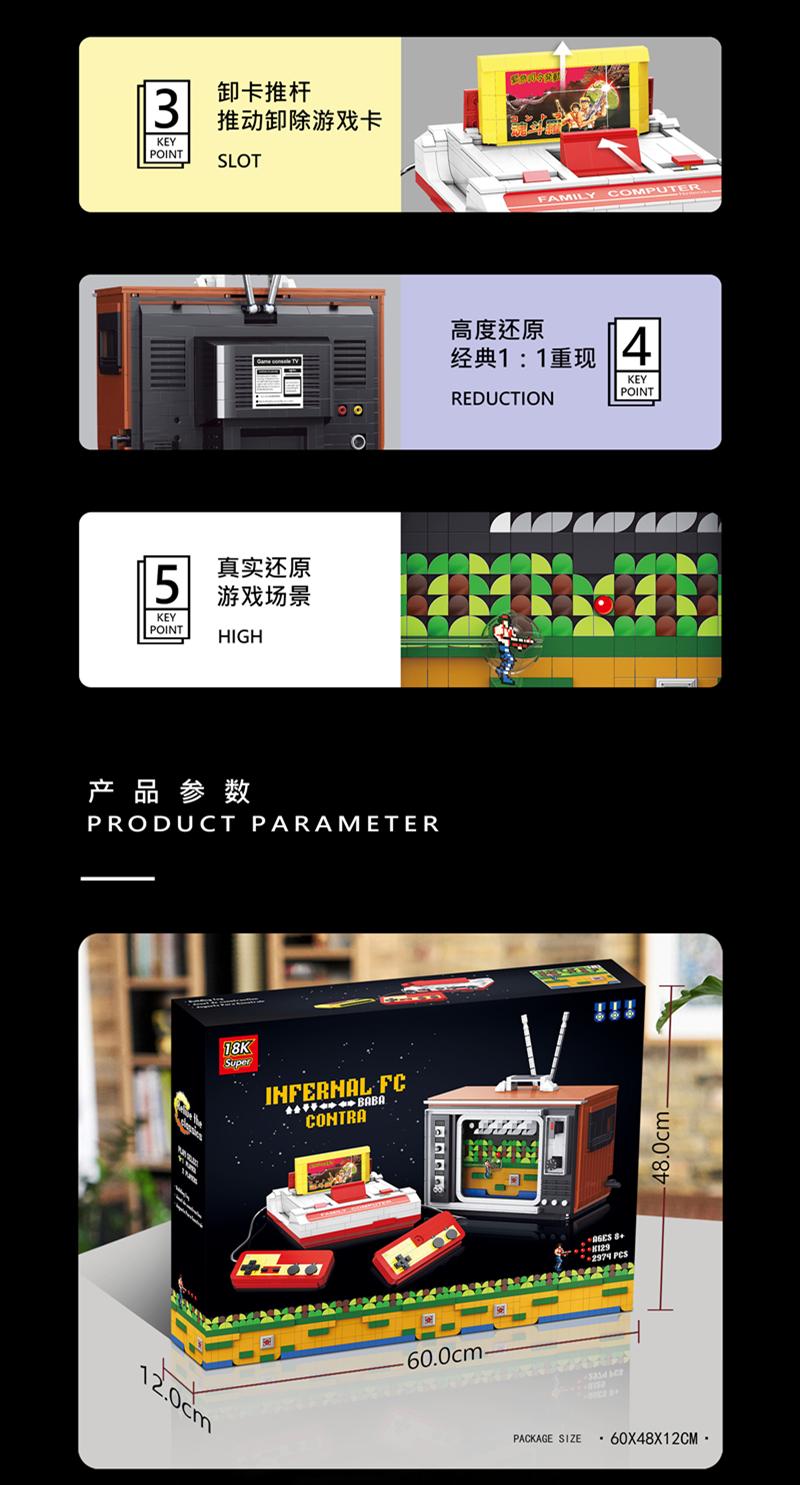Super 18k K129 Contra Game Console Building Bricks Toy Set