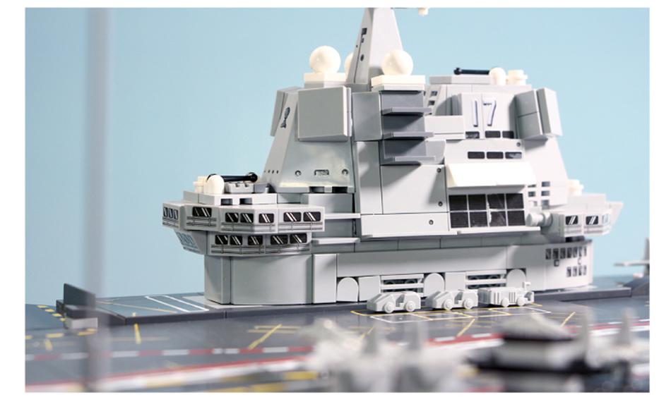 SEMBO 202001 Military Series Shandong Ship Building Blocks Toy Set