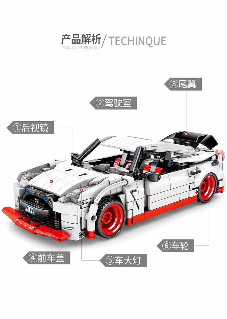 SEMBO 701712 Techinque Series Nissan GTR Building Blocks Toy Set