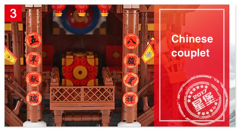 XINGBAO 01020 Theater Building Bricks Set
