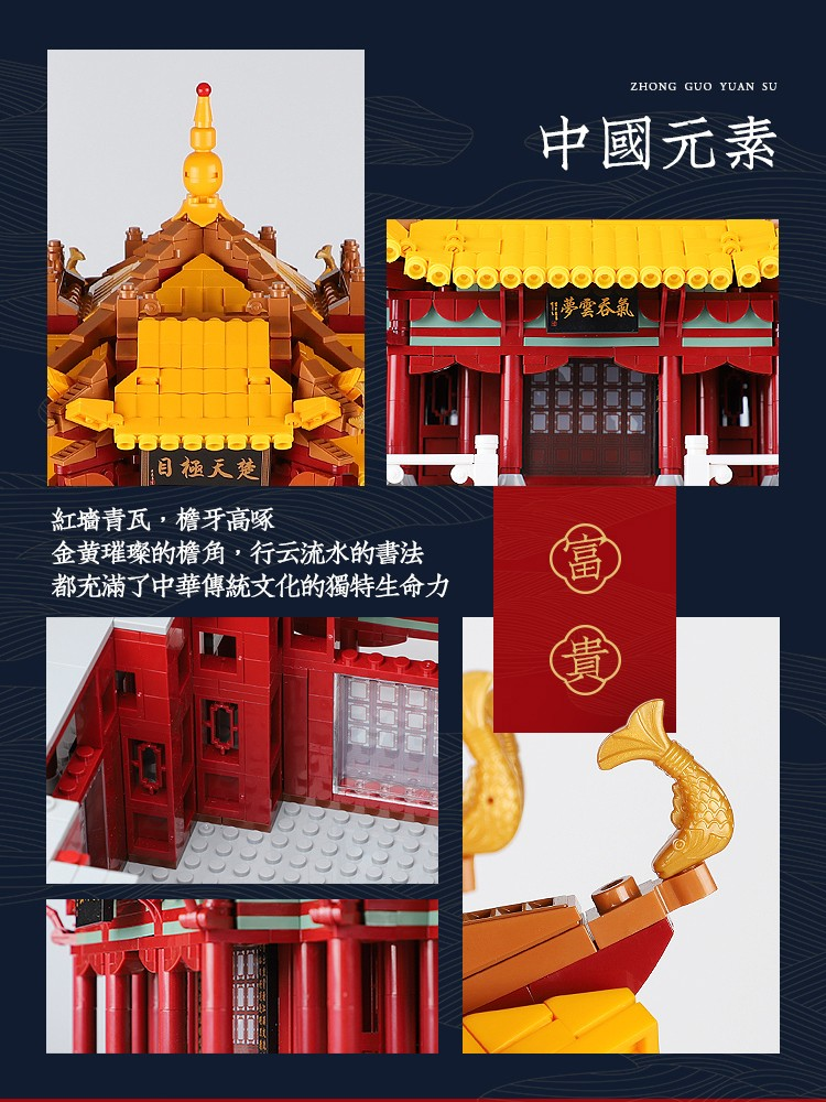 XINGBAO 01024 Yellow Crane Tower Huanghelou Building Bricks Toy Set