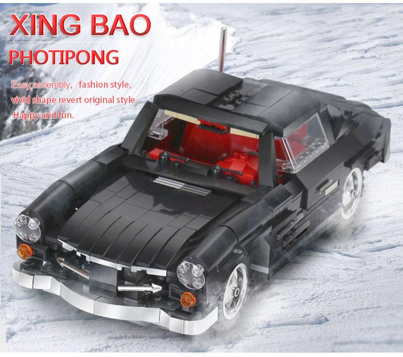 XINGBAO 03010 Photipong Building Bricks Set