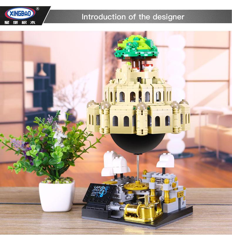XINGBAO 05001 Castle In The Sky Building Bricks Set