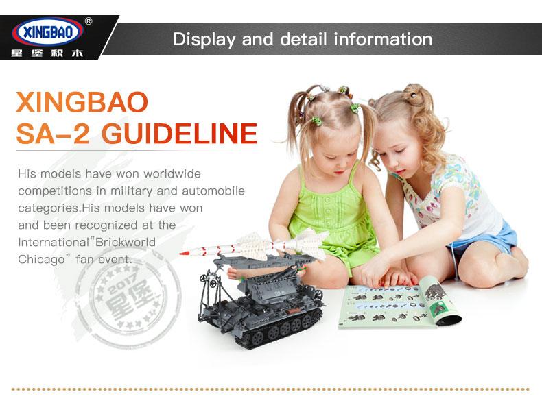 XINGBAO 06003 Sa-2 Guideline Building Bricks Set