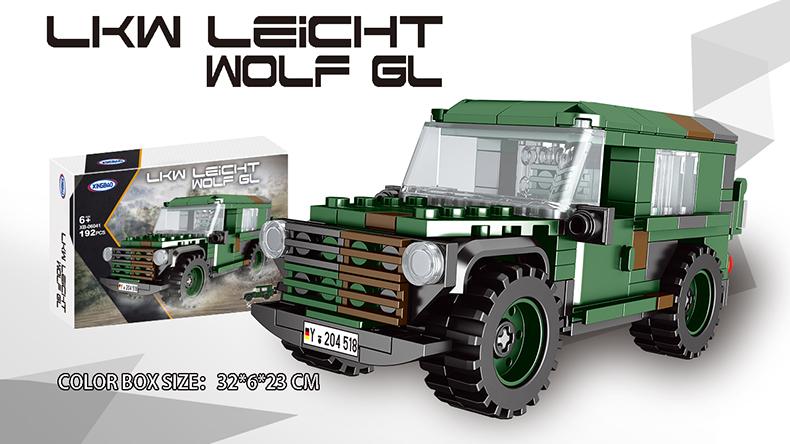 XINGBAO 06041 LKW Leicht Wolf GL Tank Building Bricks Toy Set