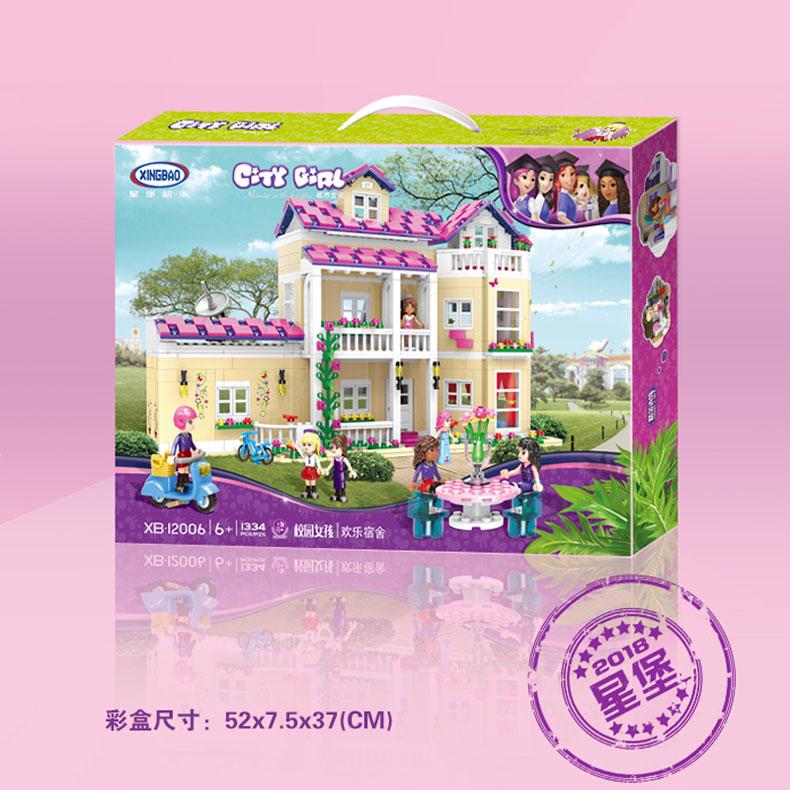 XINGBAO 12006 The Happy Dormitory Building Bricks Set