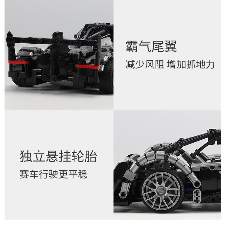 XINGBAO 21002 Slam Building Bricks Toy Set