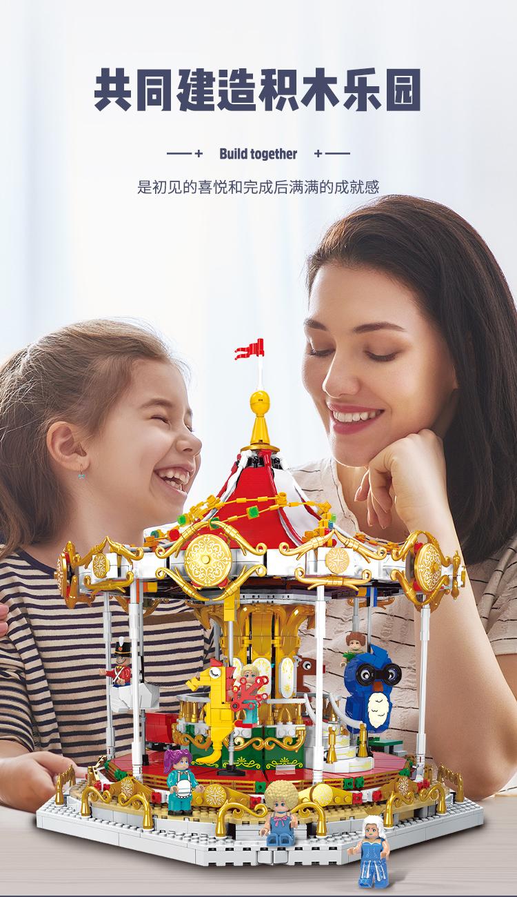 XINGBAO 30001 Dream Carousel Building Bricks Toy Set