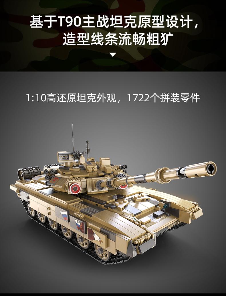 CaDA C61003 T90 Tank T-90 Building Blocks Toy Set