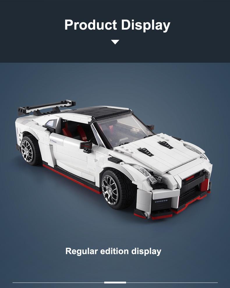 CaDA C61020 GTR R35 Racing Car Building Blocks Toy Set
