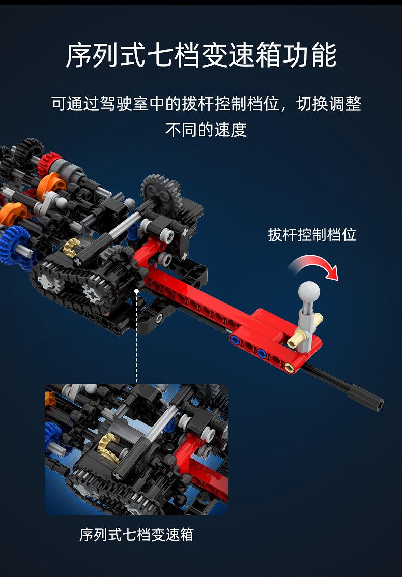 CaDA C61041 Lamborghinis Centenario Master Series Building Blocks Toy Set