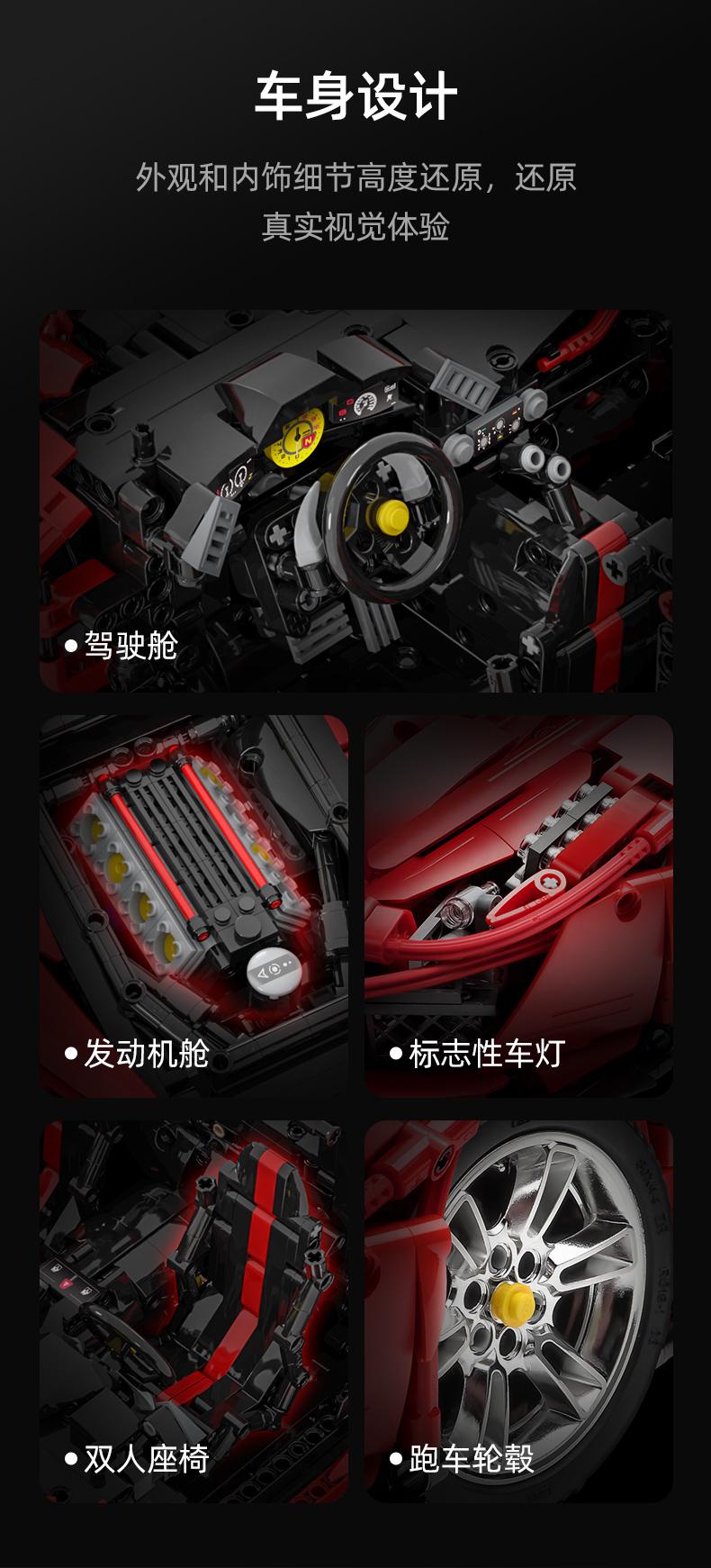 CaDA C61042 Ferrari Pista 488 Master Series Building Blocks Toy Set