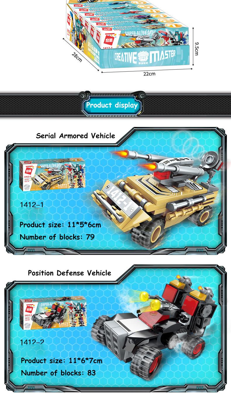 ENLIGHTEN 1412 Super Alloy Ares Building Blocks Set