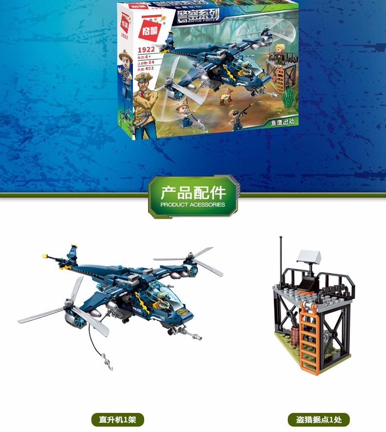 ENLIGHTEN 1922 Osprey on duty Building Blocks Set