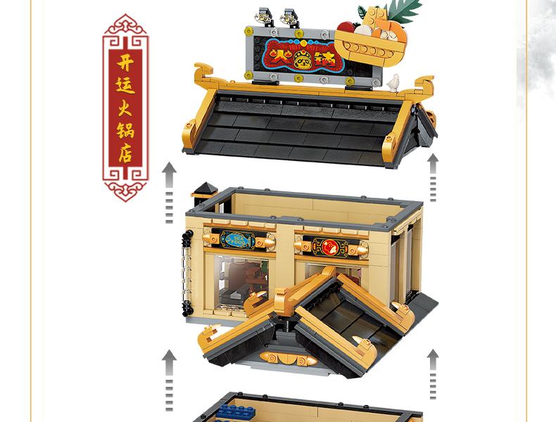 Keeppley K18001 Colorful Street Scene Series Kaiyun Hot Pot Restaurant Building Blocks Toy Set