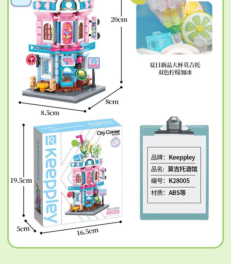 Keeppley K28005 Colorful Street Scene Series Mojito Tavern Building Blocks Toy Set