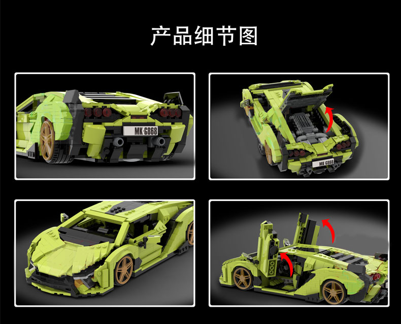 MOULD KING 10011 Lamborghini Sian by Firas Abu-jaber Building Blocks Toy Set