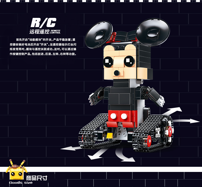 Mould King 13043 Mickey Mouse Walking Brick Aimubot