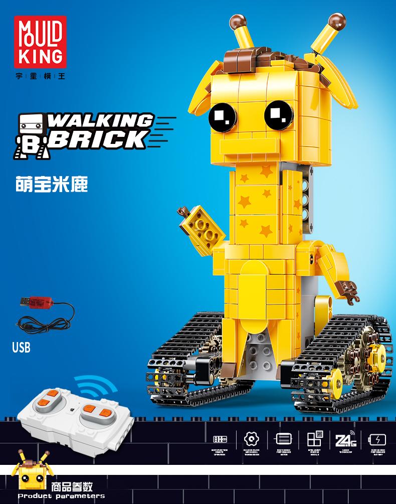 Mould King 13044 Geoffubot Long Dee Walking Brick Aimubo