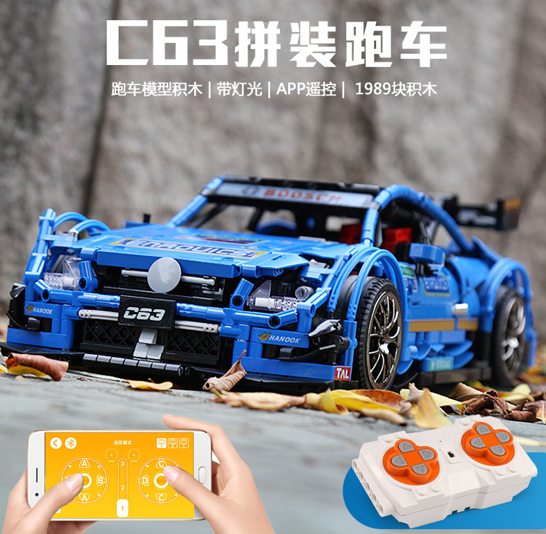 MOULD KING 13073 Mercedes Benz C63 AMG Remote Control Building Blocks Toy Set