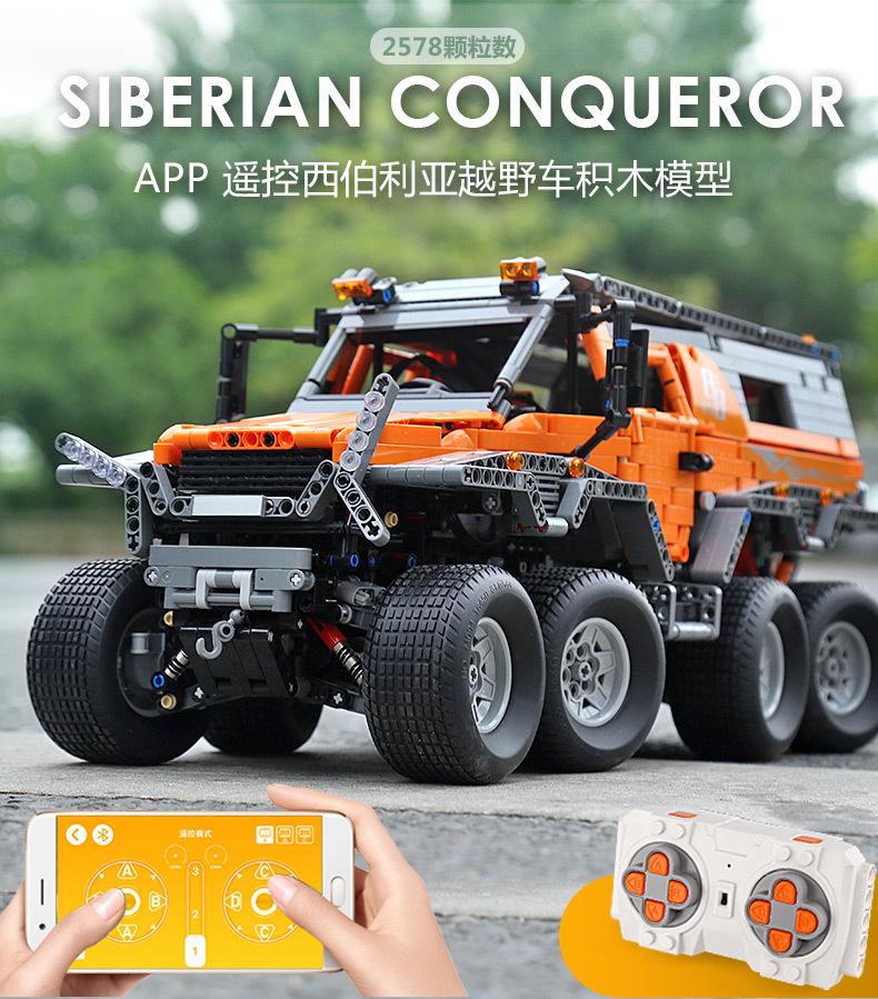 MOULD KING 13088 Avtoros Shaman 8x8 Siberia Off-Road Vehicle Remote Control Building Blocks Toy Set