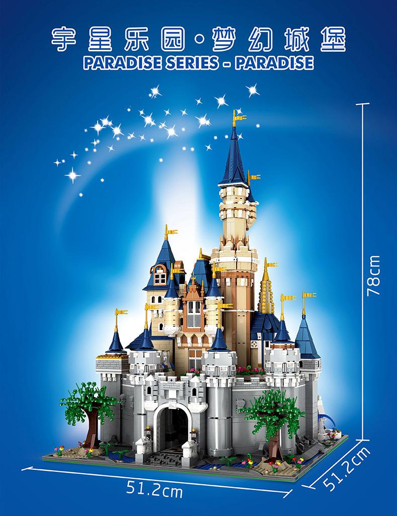 MOULD KING 13132 Paradise Disney Castle MOC Building Blocks Toy Set