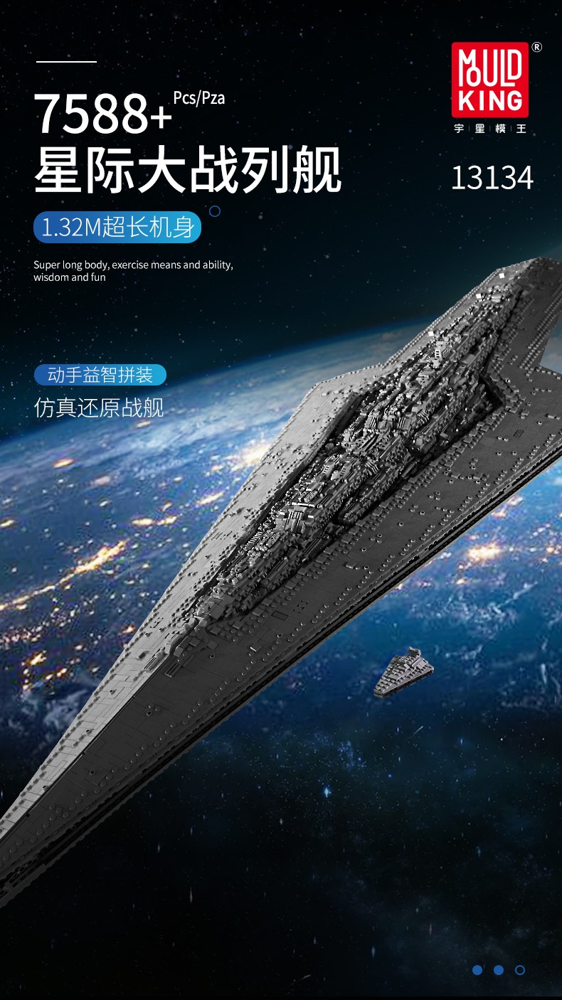 MOULD KING 13134 Star Wars Star Dreadnought Building Blocks Toy Set
