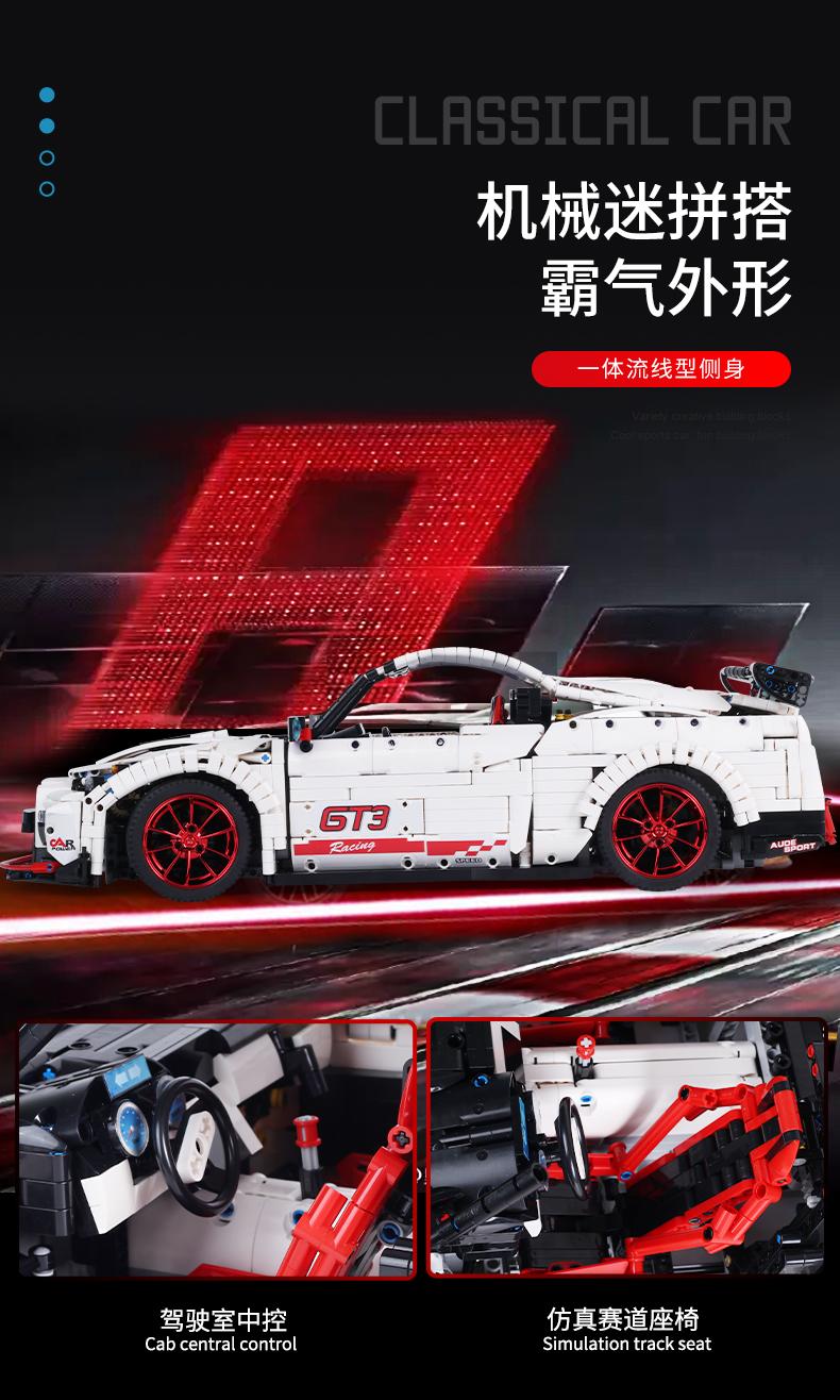 FORM KÖNIG 13172 Nismo Nissan GTR GT3 Auto Bausteine Spielzeug Set