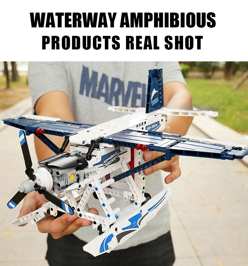 MOULD KING 15014 Remote Control Version Of Firefighting Amphibious Aircraft Building Blocks Toy Set