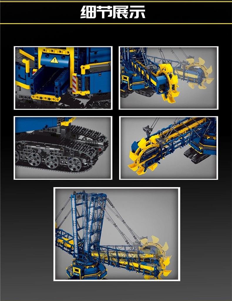 MOULD KING 17006 Bucket Wheel Excavator Remote Control Building Blocks Toy Set