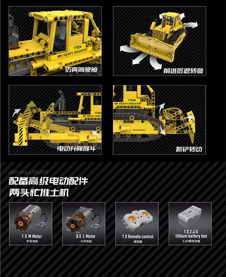 MOULD KING 17024 High-Tech Car The APP Control Bulldozer Building Blocks Toy Set
