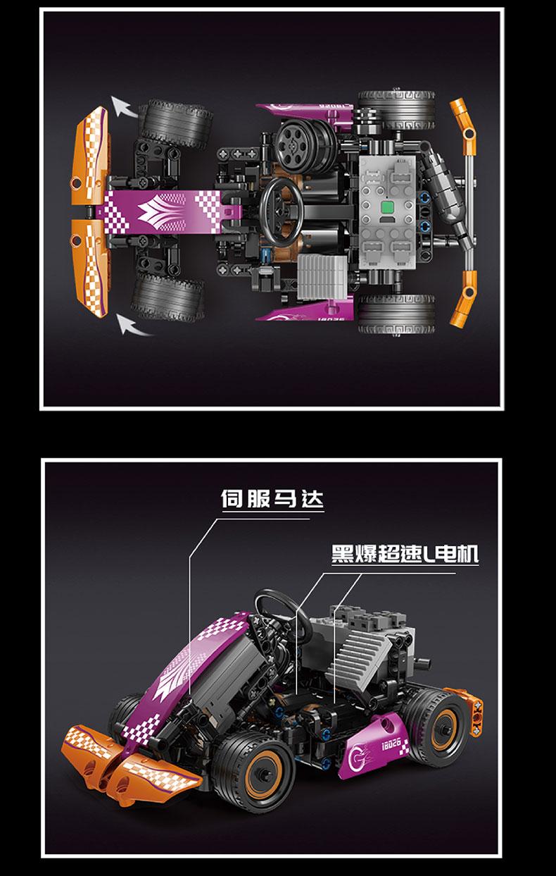 MOULD KING 18026 Karting Building Blocks Toy Set