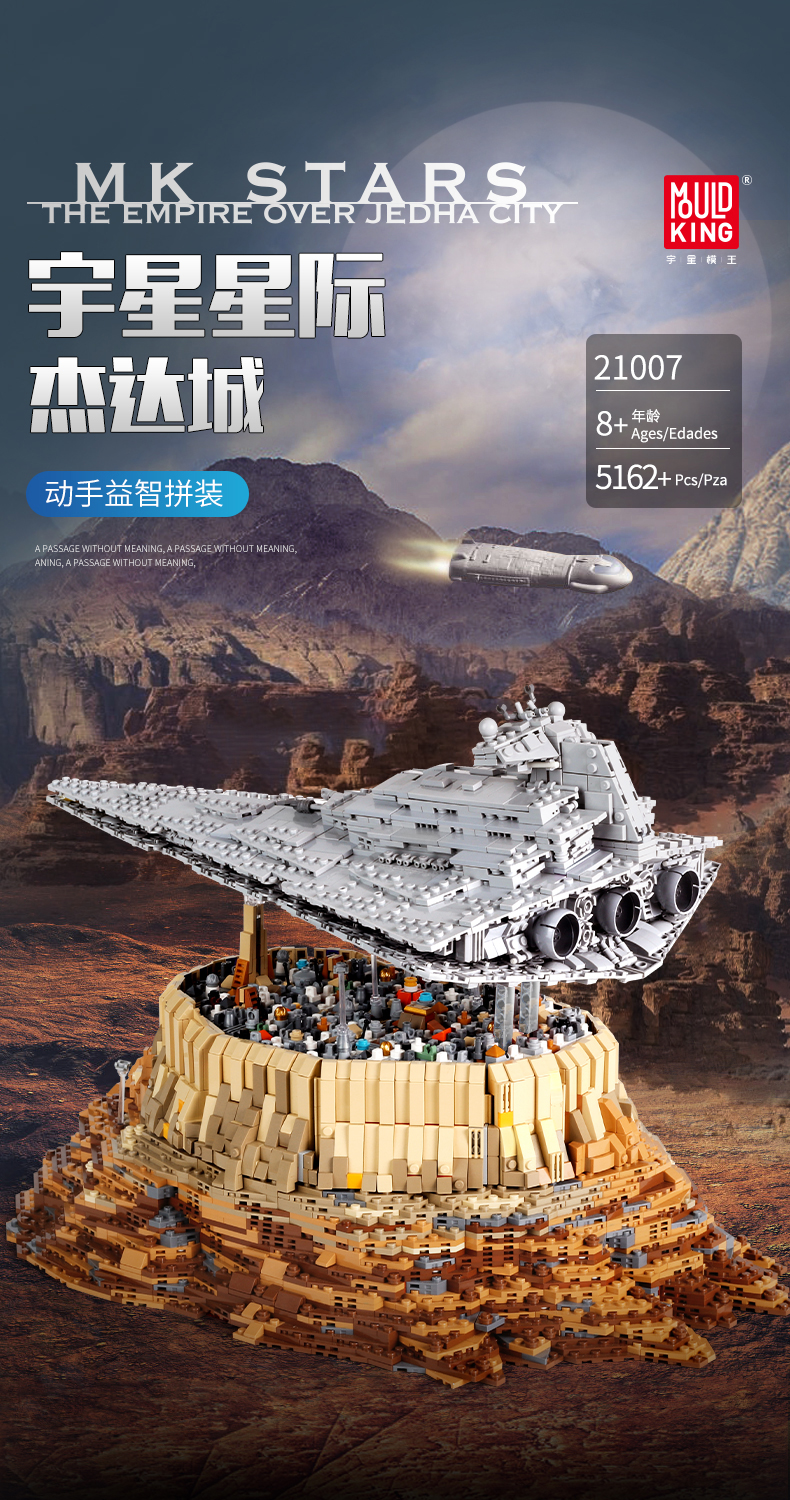 MOULD KING 18916 The Empire Over Jedha City Building Blocks Toy Set