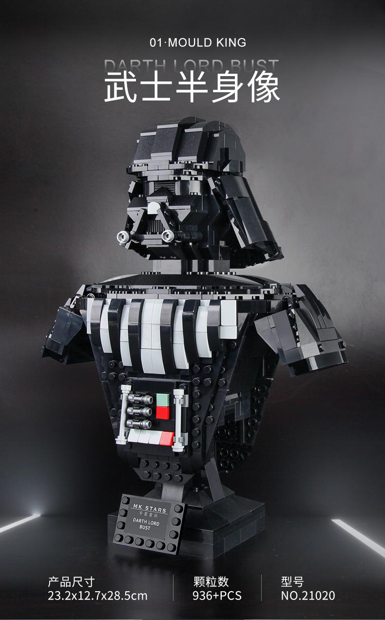 MOULD KING 21020 Darth Load Bust Building Blocks Toy Set
