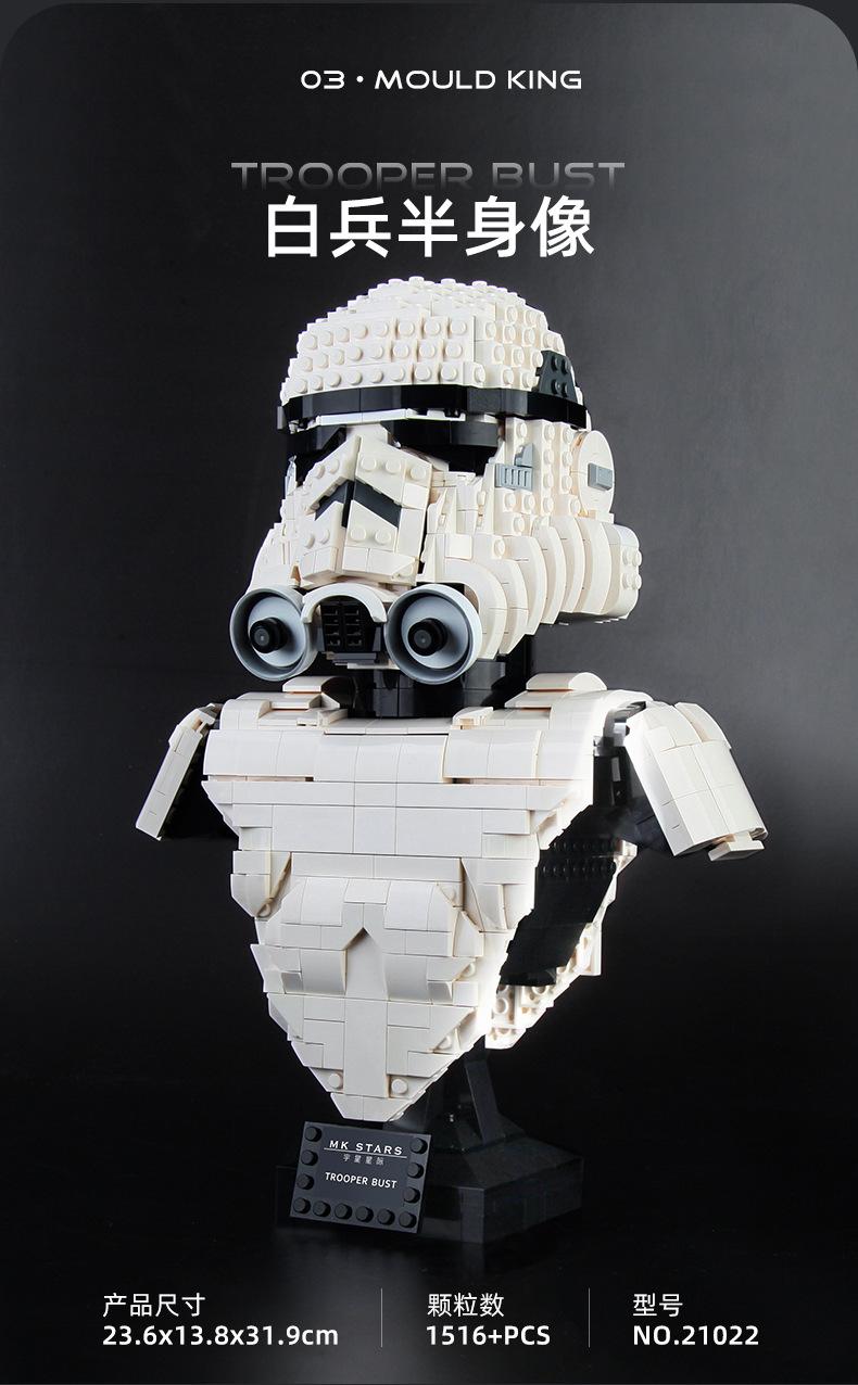 MOLD KING 21022 Trooper Büste Bausteine-Spielzeug-Set