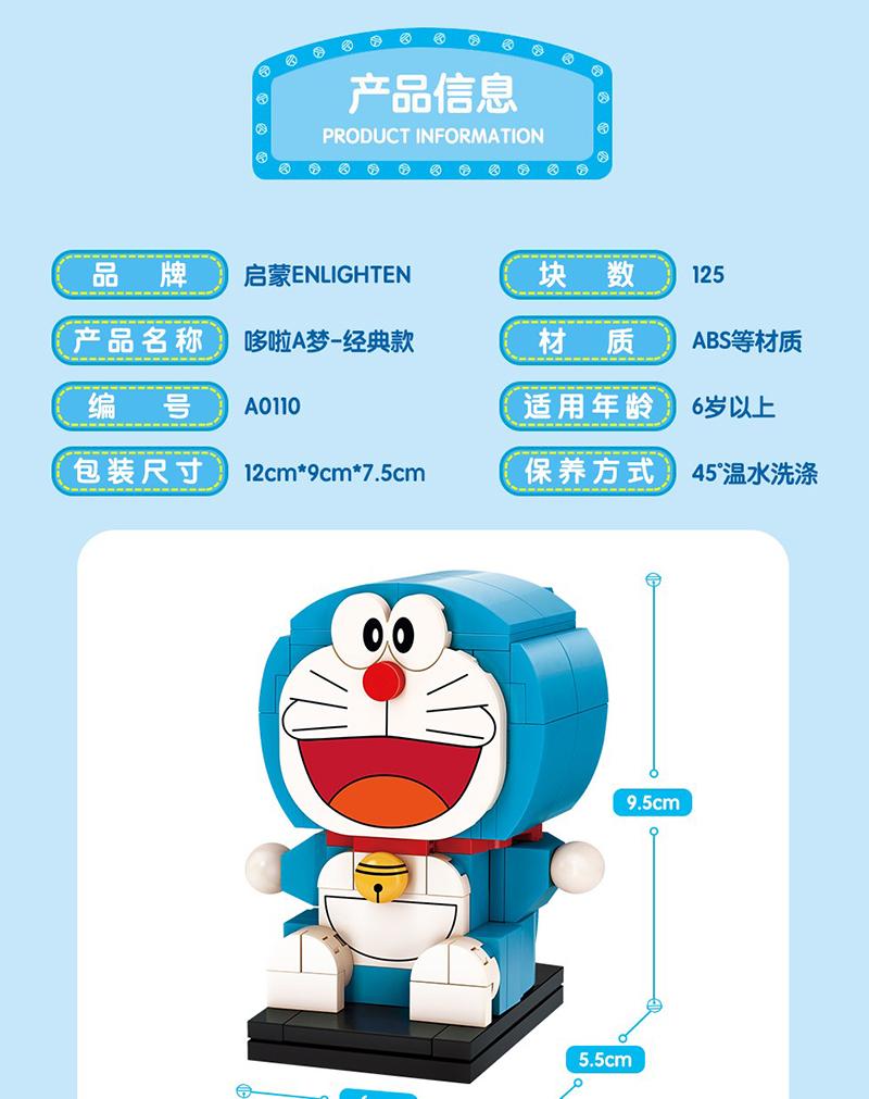 Keeppley Doraemon A0110 Classic QMAN Building Blocks Toy Set
