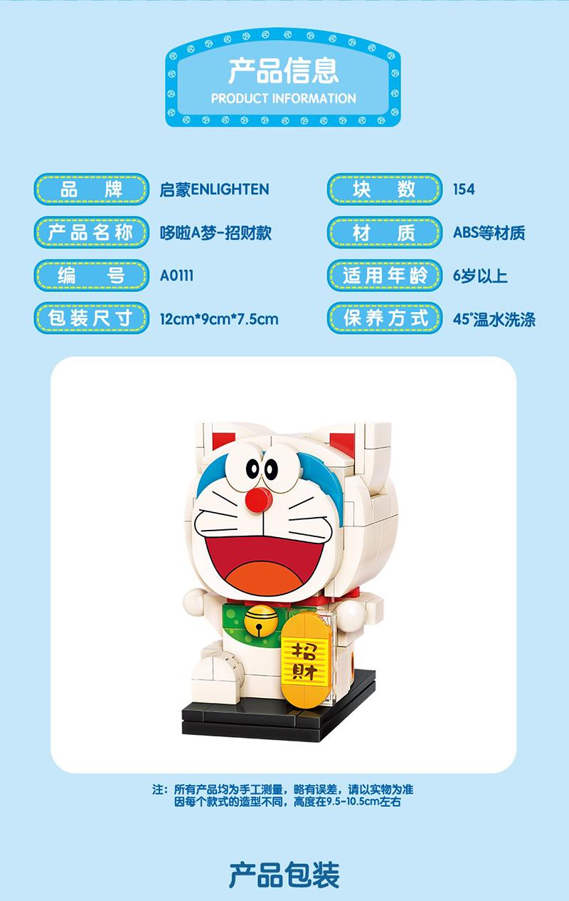Keeppley Doraemon A0111 Lucky QMAN  Building Blocks Toy Set